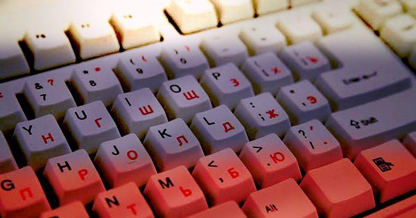 russianflag-keys