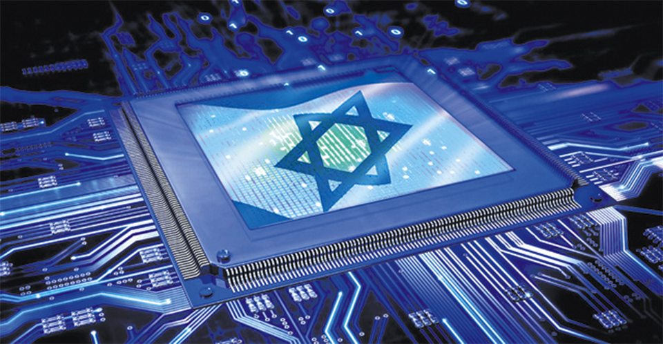 Israel: a look to Silicon Wadi